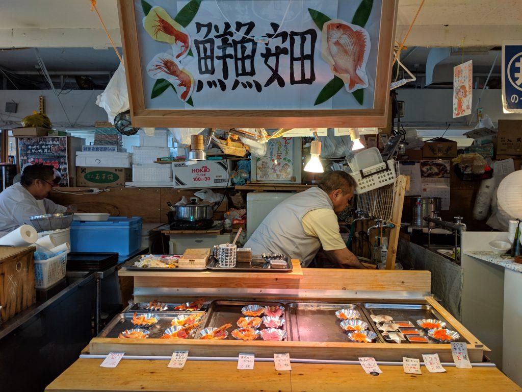 青森のっけ丼古川市場
