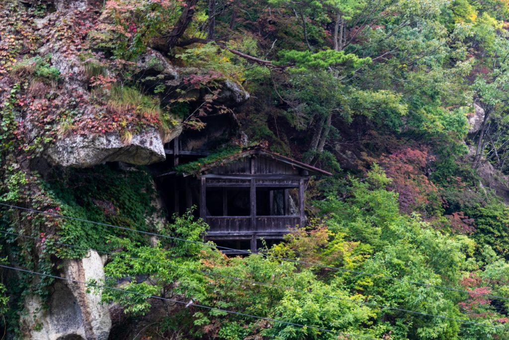 山寺10月の紅葉