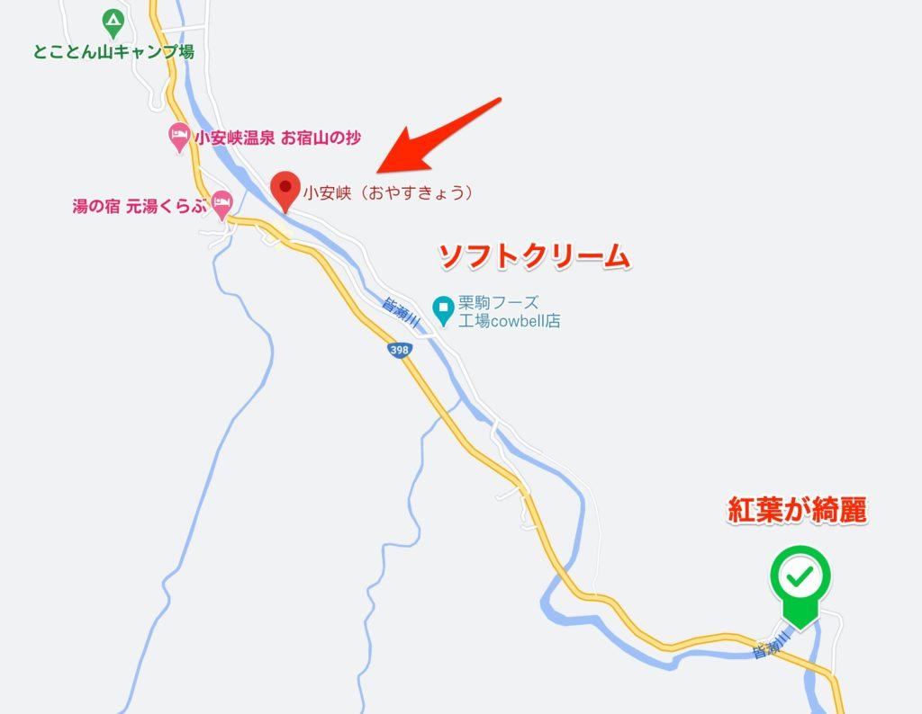 秋田県湯沢市小安峡マップ