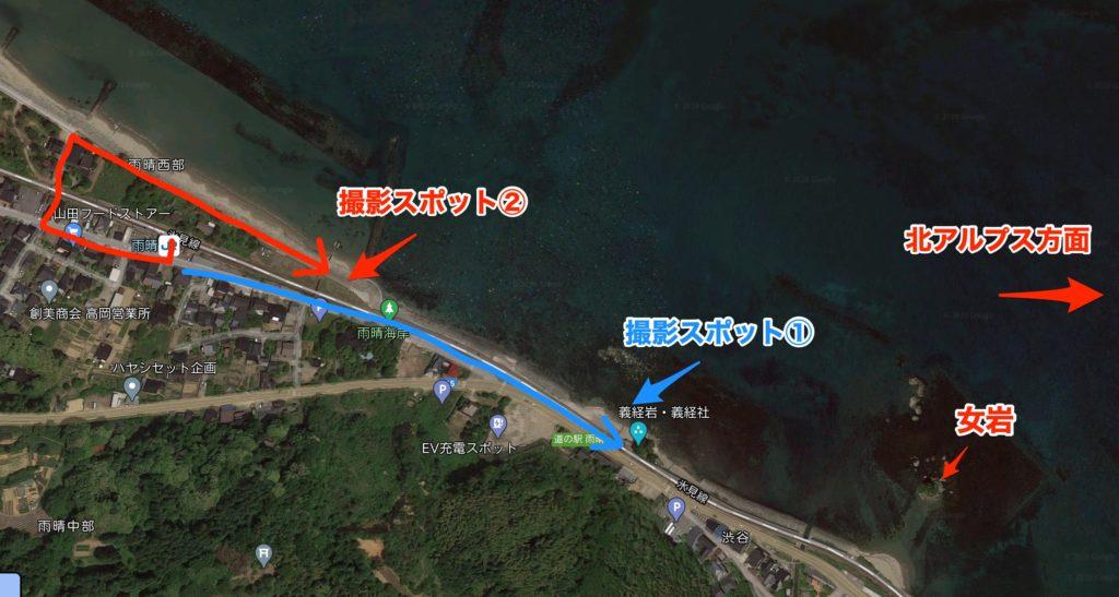雨晴海岸撮影マップ