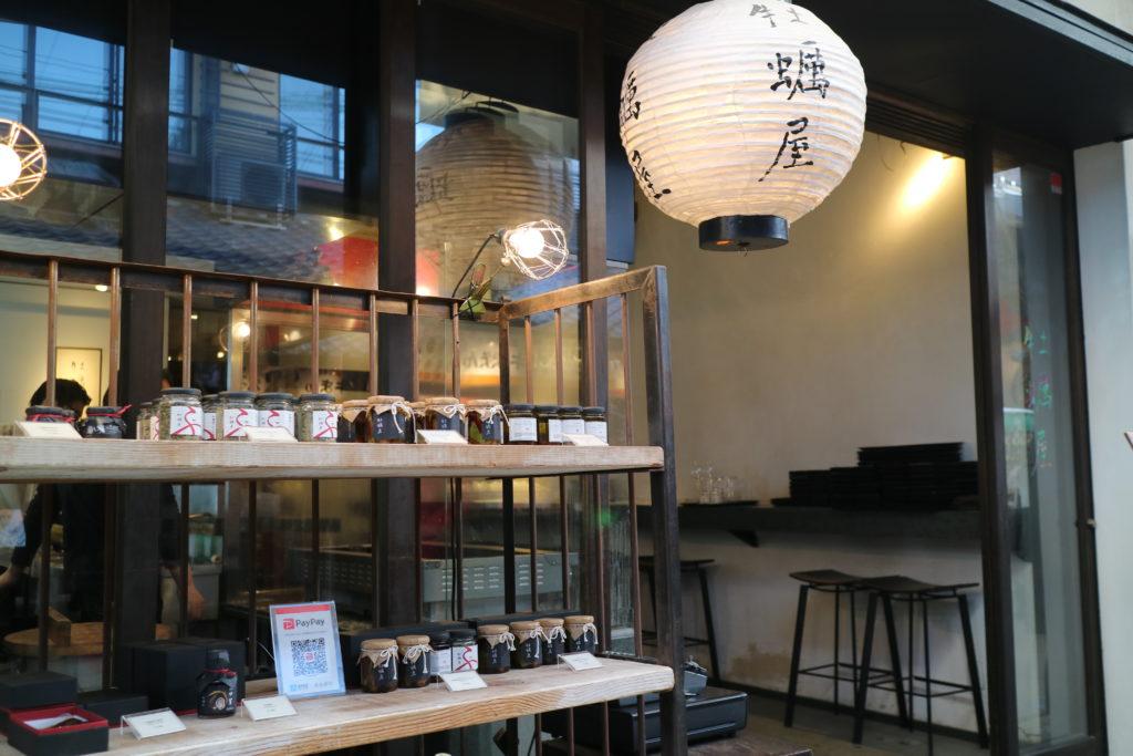 宮島でおすすめの牡蠣屋で日本酒と牡蠣三昧