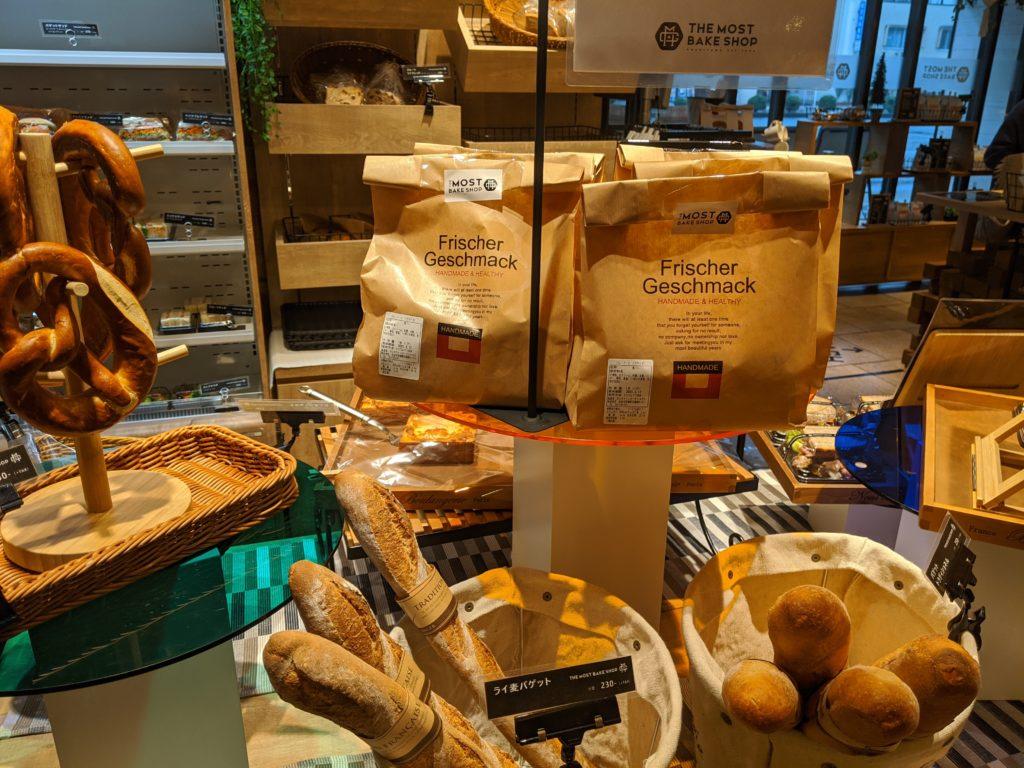 仙台でノマドワーク/ワーケーションにおすすめのカフェ(THE MOST BAKE SHOP)のパン