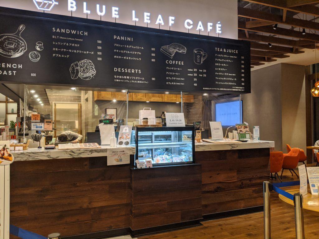 仙台でノマドワーク/ワーケーションにおすすめのカフェ(BLUE LEAF CAFE)店内
