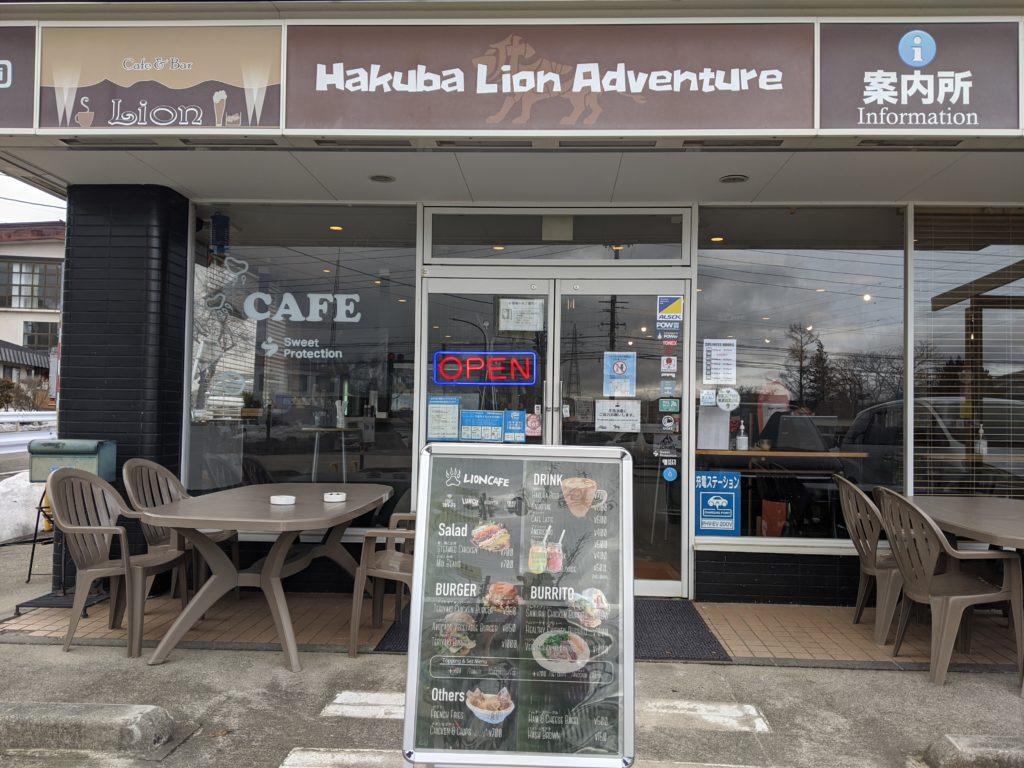 白馬でのノマド・ワーケーションにおすすめのカフェ(LION CAFE)の外観